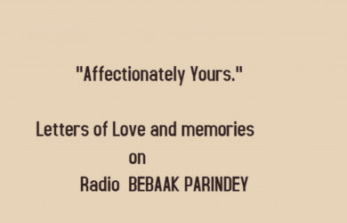 Affectionately yours Radi Bebaak Parindey - Made with PosterMyWall