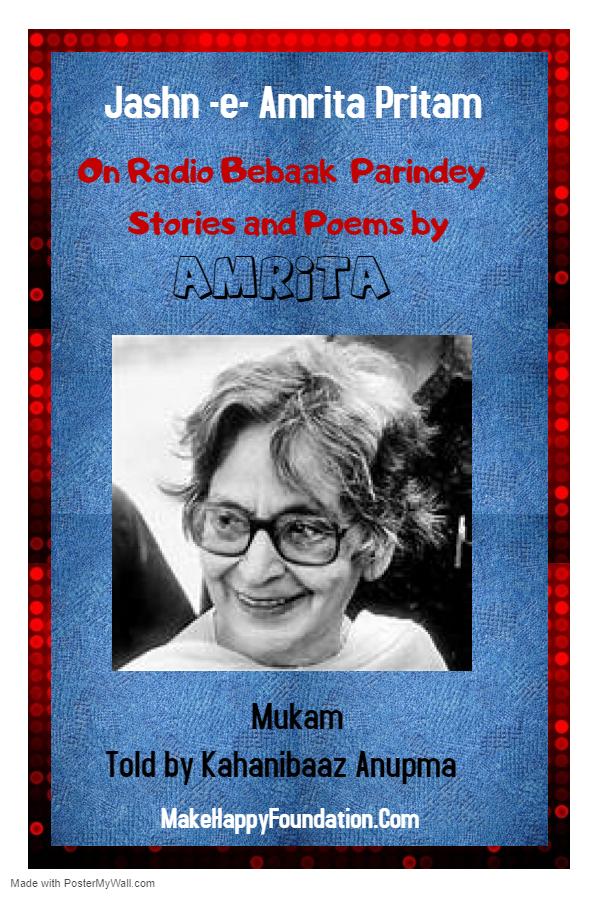 Jashn-e-Amrita Pritam On Radio Bebaak Parindey