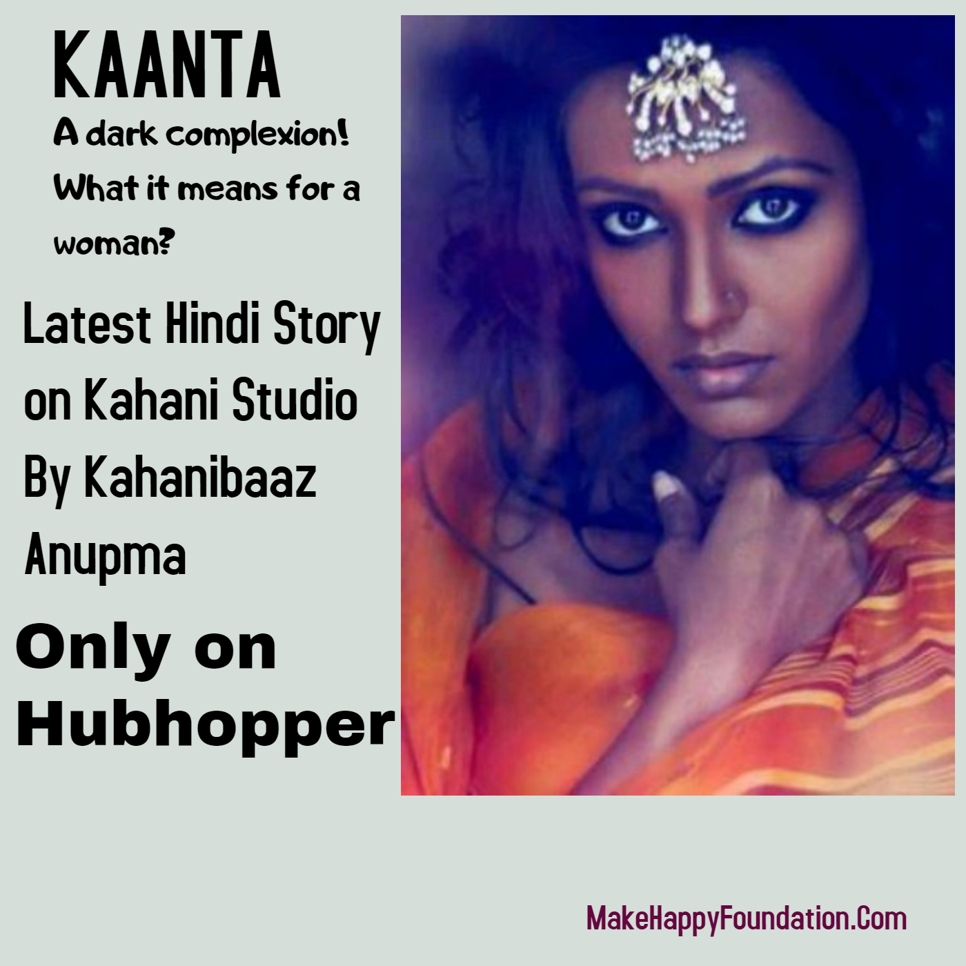 I met a ghost in Ambience Mall ! Its True !Hindi story by Kahanibaaz Anupma