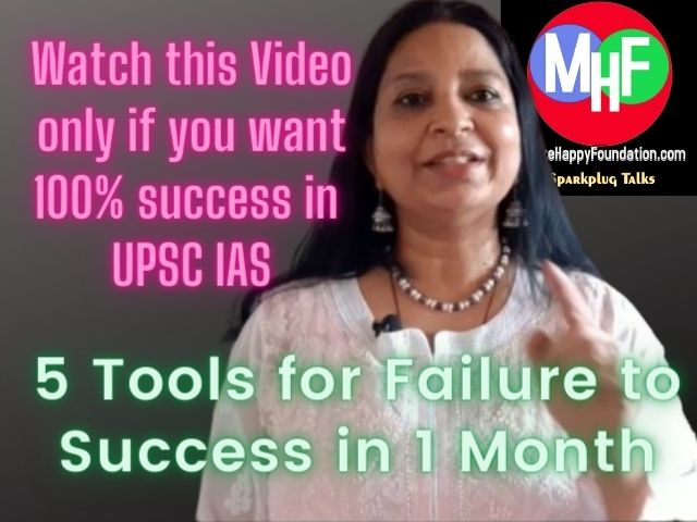 UPSC IAS 15 minutes everyday for 1 month and …. Anupma of Josh Talks l IAS Hindi Motivation Story l Failure to Success